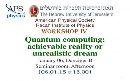 quantumcomputingworkshop-aps2015.jpg